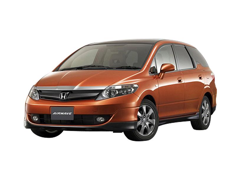 Honda Airwave - سيارات هوندا المقبولة في أوبر Honda